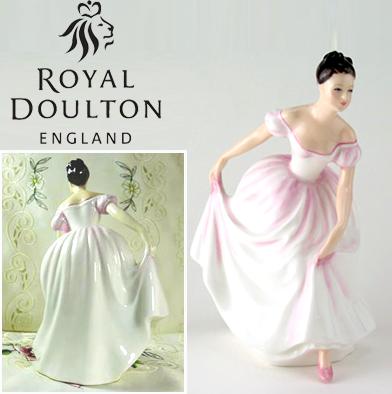 "34: Royal Doulton Figurine ""Danielle"""