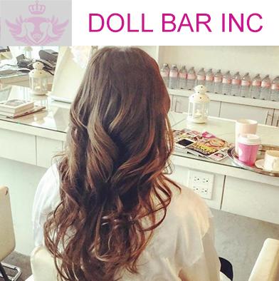 50: Doll Bar Gift Certificate