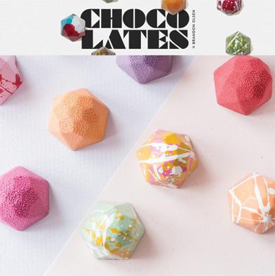 112: Chocolates by Brandon Olsen