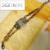 50: Lulu Frost Bracelet #3