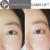 53: Keratin Lash Lift - Beauty Room