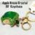 79: Green Apple 3D Keychain
